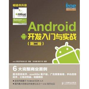 android-google_developer-2